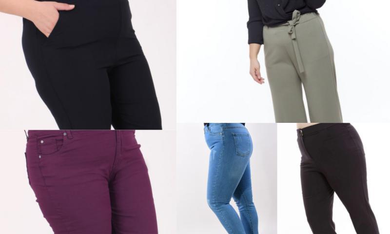 Büyük Beden Pantolonlar
